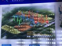 星荟城 复试公寓 25万起 现三重豪礼相送 汽车家电样样有 速度速度