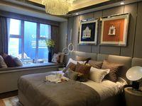 藍光雍景灣 溫馨三房 戶型方正,機會難得