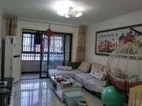 红三环家园 精装3室2厅边户好楼层 采光无遮挡拎包入住金域豪庭