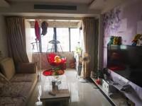 中州国际花园 精装全配 无税 无尾款 房子比照片中看 家主诚心出售