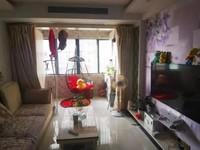 中州国际花园 81平2室精装婚房 拎包入住 看中可谈