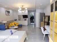 出售中垦流通 国际领寓3室2厅2卫45平米20万住宅