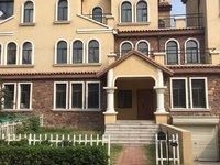 九里蓝湾别墅最后一套270平方,192万,可按揭,毛坯。买到就是赚到!