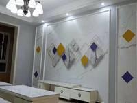 同乐东苑 市政府旁 三室两厅 豪装修 无税 二实验小学 东坡路中学