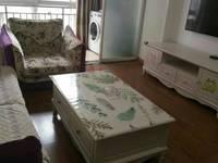 出租水銀山莊2室2廳1衛1800元/月住宅拎包入住