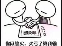 出售汇鑫大成国际92平米152万商铺