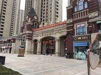 出售北京城建 珑熙庄园72平米110万商铺