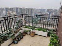 恒大綠洲 精裝修 低于市價 5室2廳2衛