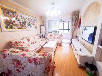 出售天逸華府桂園2室2廳1衛91平米81.8萬住宅