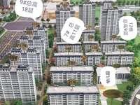 琅琊新区 二小五中学区房 小高层洋房单价7800预购从速 团购优惠