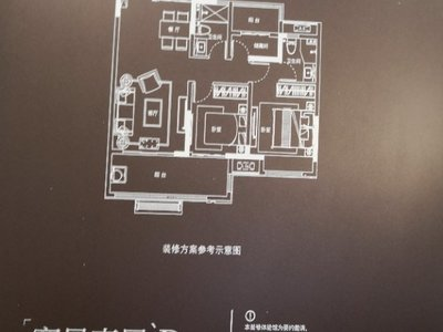雍景湾创维科技小镇旁环湖三室纯毛坯,户型方正阳台超大全天采光