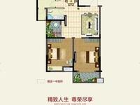 尚城国际 毛坯 三室一厅一卫 74万 黄金楼层 位置好 学区房