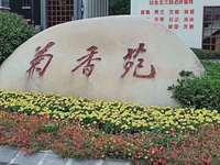 南谯区政府 斜对面精致小区 带地暖 双洪公园旁 均价5200