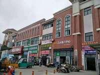 京华园商业综合体整体出售7500平适合大型超市宾馆菜场单价5600现出租中