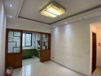 滁东二楼 中州国际旁东菱城市新地对面 菊香园95平 两室