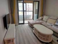 出租北京城建 金城华府3室2厅1卫110平米1800元/月住宅