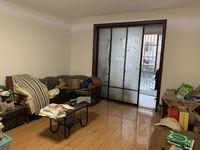 首付低 品质小区 苏宁广场对面 水石嘉园2楼 106平大两室
