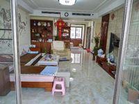 城南金陵苑 全屋地暖中央空調 3室2廳2衛