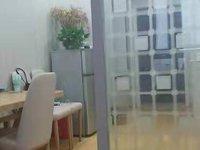 五中,琅琊路小学,大金新北乐彩城,46平米39.8万精装修带中央空调,随时看房