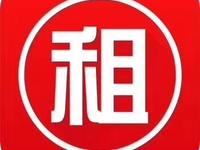 城南天逸華府近一層門面辦公出租8000元每月 轉讓6000元每月精裝全配