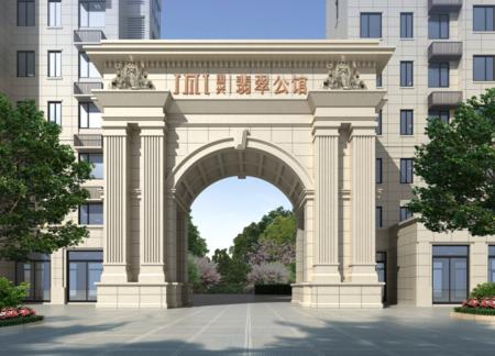 国兴 翡翠公馆,地理位置优越,二小五中双学区
