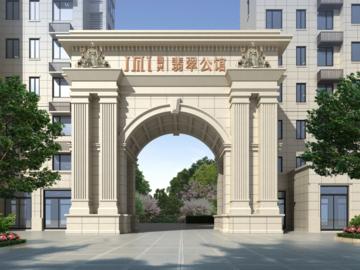 国兴·翡翠公馆