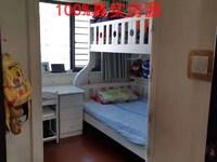 東坡中學 恒大綠洲精裝全配 滁州城南高端品質小區 恒大物業
