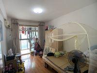天安都市花园东区 会峰园旁 南园小区 精装全配 刚需两室