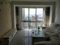 正东中央公馆 3室2厅1卫