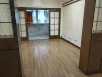 深秀园 两室两厅简单装修