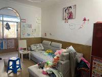 急卖 二附小学区 万达板块 大成国际旁三楼 刚需两室