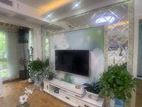 二樓 市中心樂彩城后面 明悅園 真正精裝全套家具家電