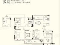 瑯琊府 總高8樓全款直接改名