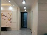 城南清风明月对面 名儒园精装全配3室 拧包入住 临近99广场