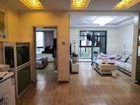 出售湖心雅苑3室2廳1衛112平米94.8萬住宅
