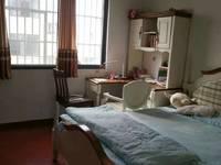 鳳凰四村,二小實驗學區,全實木家具,新精裝,圖片真實