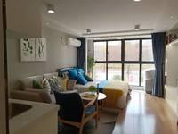 出售星薈城1室1廳1衛43平米25萬住宅