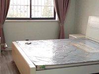 二附小,實驗中學雙學區,廣電局宿舍新裝修無稅,隨時看房