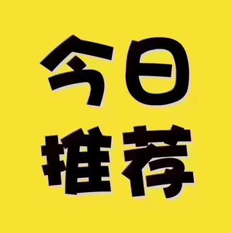 儒林湖旁,皖投,水岸星城,124.18平,毛坯,采光刺眼,急卖49.8万,一口价
