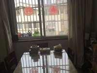 五中琅琊路小学学区房 丰乐山庄永和园142平米精装全配 85.8万