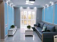 七彩世界欢乐城 精装一次未住 三室两厅一卫 近滁州学院 品牌材料