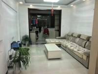 创业中苑 好楼层边户 精装全配 两室