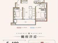 时代樾府3室2厅1卫