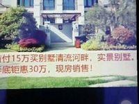 金鹏玲珑湾 滁州唯一纯别墅社区 清流河畔
