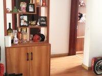 出售创业中苑2室2厅1卫84平米51.8万住宅