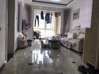 出售明悦园2室2厅1卫80平米住宅