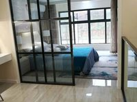 山水人家公寓 70年产权 可落学区 紧邻滁州学院 好租好售
