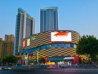 苏宁广场 商业中心