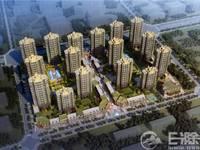 出租北京城建 金城華府4室2廳1衛120平米800元/月住宅