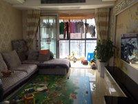 高速東方天地130平 4室2廳 全天采光 核心地段 戶型漂亮 學區房 家主急售